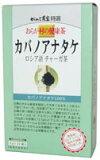おらが村の健康茶 カバノアナタケ (カバノアナタケ茶) 【がんこ茶家】