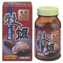 【\5000以上で送料無料】 「オリヒロ 新牡蠣エキス粒」広島産牡蠣肉濃縮エキスを4粒中に500mg配合。亜鉛やビタミンB群を強化した栄養補給食品です。オリヒロ 新牡蠣エキス粒 【代引手数料無料】