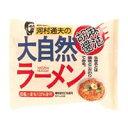 河村通夫の大自然ラーメン 胡麻醤油