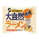 河村通夫の大自然ラーメン 味噌【5000円以上で送料無料】