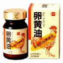【あす楽対応】 健康フーズ 卵黄油 250粒 (大)