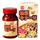 健康フーズ 納豆キナーゼ 120粒 【】[02P06may13]