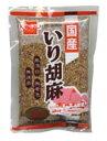 日本ヘルス 国産 いり胡麻(金) 60g