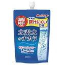 【あす楽対応、送料無料】メロディアン 高濃度 水素水のチカラ 300ml×20袋