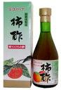 田村造酢 ミヨノハナの柿酢 300ml