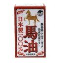 日本製 馬油100% 70ml