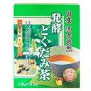リケン 発酵どくだみ茶 1.5g×30袋