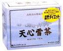 【あす楽対応】 天心雪茶 4g×30包