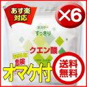 送料無料6袋セット!エスケー石鹸すっきり クエン酸500g×6【クエン酸 掃除】