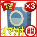 【割引クーポン配布中】ドラムバジャン600g×3 洗濯用洗浄...
