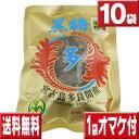 1袋オマケ付 本場の本物 沖縄黒糖 送料無料 多良間島産 黒糖(ブロックタイプ)10袋