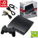 PS3 プレステ3 PlayStation 3 (320GB) チャコール・ブラック (CECH-3000B) SONY ゲーム機 中古 すぐ遊べるセット 完品 4948872412810 送料無料 【中古】