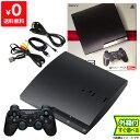 PS3 プレステ3 PlayStation 3 (250GB) (CECH-2000B) SONY ゲーム機 すぐ遊べるセット 完品 4948872412445 【中古】