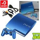 PS3 プレステ3 PlayStation 3 (320GB) スプラッシュ・ブルー (CECH-3000BSB) SONY ゲーム機 中古 すぐ遊べるセット 完品 4948872413060 送料無料 【中古】