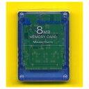 PS2 メモリーカード アイランド ブルー メモリースティック 8MB PlayStation 2専用 アイランド ブルー 中古 4948872800228 送料無料 【中古】