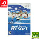 Wii ウィー スポーツリゾート Wii Sports Resorts ソフト ニンテンドー 任天堂 NINTENDO 中古 4582285770985 送料無料 【中古】