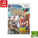 Wii ウィー スマブラ 大乱闘スマッシュブラザーズX ソフト ニンテンドー 任天堂 NINTENDO 中古 4902370516364 送料無料 【中古】