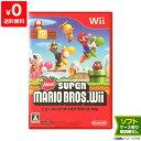 Wii ウィー New スーパーマリオブラザーズ ソフト ニンテンドー 任天堂 Nintendo 【中古】 4902370518078 送料無料