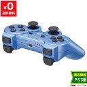 PS3 ワイヤレスコントローラ デュアルショック3 DUALSHOCK3 キャンディー ブルー CECH-ZC2J YB プレステ3 PlayStation3 プレイステーション3 【中古】 4948872412803 送料無料