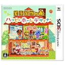 3DS どうぶつの森 ハッピーホームデザイナー ソフト ニンテンドー 任天堂 Nintendo 中古 4902370529524 送料無料 【中古】