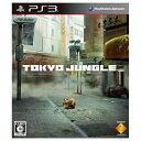 PS3 TOKYO JUNGLE トーキョージャングル ソフト プレステ3 プレイステーション3 PlayStation3 SONY 中古 4948872730693 送料無料 【中古】