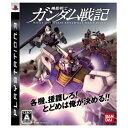 PS3 機動戦士ガンダム戦記 ソフト プレステ3 プレイステーション3 PlayStation3 SONY 中古 4582224492947 送料無料