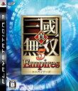 PS3 プレステ3 プレイステーション3 真 三國無双5 Empires ソフト ケースあり PlayStation3 SONY ソニー 中古 4988615030925 送料無料