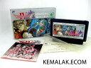 ファミコン FC ドラゴンクエスト4ドラゴンクエストIV ドラクエ4 ソフトのみ ソフト単品 Nintendo 任天堂 ニンテンドー 4988601002394 ..