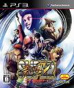 PS3 プレステ3 プレイステーション3 スーパーストリートファイター4 通常版 ストリートファイターIV ソフト ケースあり PlayStation3 SONY ソニー 中古 4976219033763 送料無料