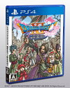 PS4 プレステ4 プレイステーション4 ドラゴンクエストX