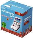 GBASP ゲームボーイアドバンスSP ファミコンカラー 本...