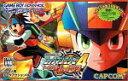 GBA ゲームボーイアドバンス ロックマンエグゼ4 トーナメント レッドサン ソフト ケースあり Nintendo 任天堂 ニンテンドー 4976219649735 【中古】