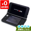 3DSLL ニンテンドー3DS LL ブラック 本体のみ タッチペン付き Nintendo 任天堂 ニンテンドー 中古 4902370519945 送料無料 【中古】
