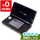 3DS ニンテンドー3DS コスモブラック(CTRSKAAA) 本体のみ タッチペン付き Nintendo 任天堂 ニンテンドー 中古 4902370518757 送料無料 【中古】