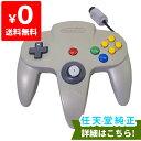 64 ゲーム コントローラー グレー 任天堂64 ニンテンドー64 NINTENDO64 中古 4902370502534 送料無料