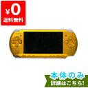 PSP PSP「プレイステーション・ポータブル」 ブライト・...