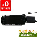 PSP 本体 PSP-3000PB ピアノ ブラック PSP-3000 すぐ遊べるセット プレイステーションポータブル ゲーム機 中古 4948872411967 送料無料 【中古】