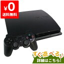 PS3 プレステ3 PlayStation 3 120GB ...