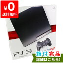 PS3 プレステ3 PlayStation 3 (120GB...