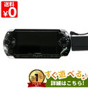 PSP 本体 PSP-1000 プレイステーション・ポータブ...