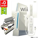 Wii ニンテンドーWii Wii本体 完品 外箱付き Nintendo 任天堂 ニンテンドー 中古 4902370515640 送料無料 【中古】