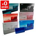 【送料無料】ニンテンドー 3DS 本体 中古 付属品完備 完品 選べる6色【中古】