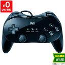 Wii ニンテンドーWii クラシックコントローラーPRO クロ 純正 WiiU 任天堂 Nintendo 4902370517835【中古】