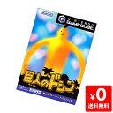 GC ゲームキューブ 巨人のドシン ソフト Nintendo 任天堂 ニンテンドー 中古 4902370505917 送料無料 【中古】