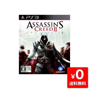 PS3 プレステ3 プレイステーション3 アサシン クリードII ソフト ケースあり PlayStation3 SONY ソニー 中古 「CERO区分_Z相当」 4949244001823 送料無料 【中古】
