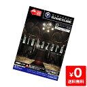 GC ゲームキューブ biohazard ソフト ケースあり Nintendo 任天堂 ニンテンドー 【中古】 4976219714259 送料無料