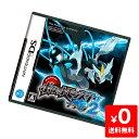 DS ポケットモンスターブラック2 ポケモン ソフト ニンテンドー 任天堂 Nintendo 【中古】 4902370519525