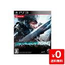 PS3 メタルギア ライジング リベンジェンス 通常版 ソフ...