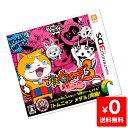 3DS 妖怪ウォッチ3 テンプラ 特典なし ソフト ケースあり Nintendo 任天堂 ニンテンド...