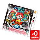 3DS 妖怪ウォッチ2 元祖 ソフト ニンテンドー 任天堂 ...